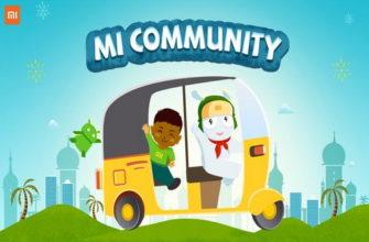 Mi-Community