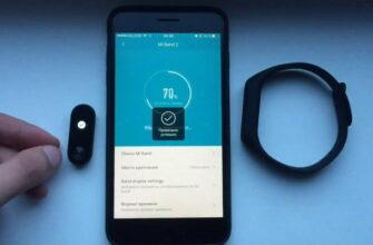 Как подключить фитнес-браслет Ми Бэнд 2, 3, 4, 5 к Айфону