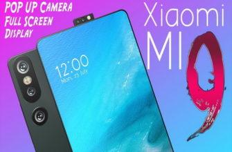 Дата выхода Xiaomi Mi9