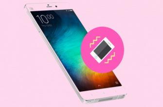Отключаем вибрацию на смартфонах Xiaomi