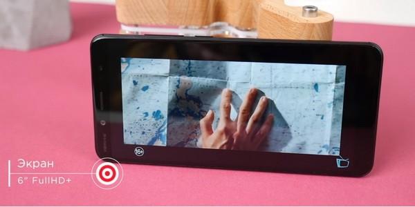 Экран Redmi Note 5