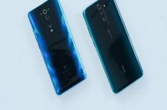 Note 8 Pro и Mi 9T