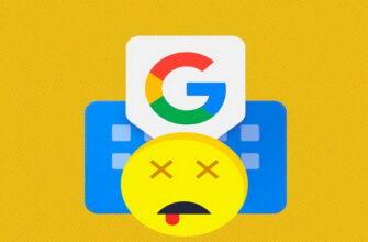 Ошибка приложения Gboard на Xiaomi