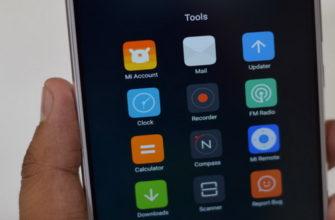 Что такое Getapps на Xiaomi и как удалить
