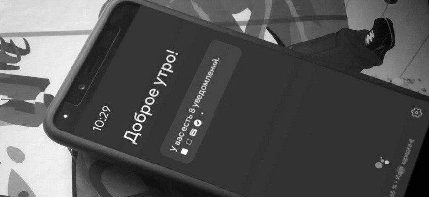 Ambient Mode в смартфоне Xiaomi