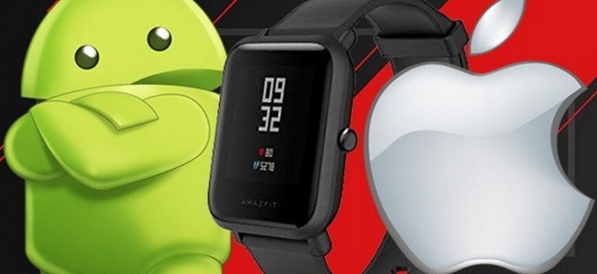 Как подключить часы Amazfit к телефону Android или iPhone и настроить работу