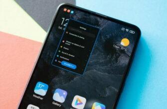 Функция Плавающие окна в MIUI 12 на смартфонах Xiaomi