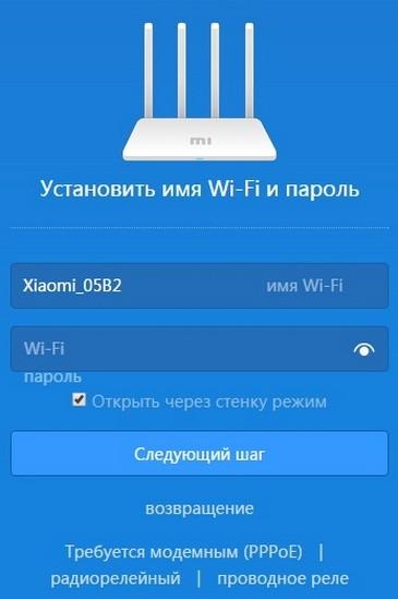 Ввод имени пользователя и пароля