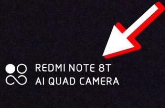 Как убрать водяной знак на фото в смартфонах Xiaomi