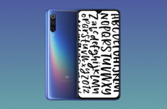 Как изменить шрифт на телефоне Xiaomi? Как увеличить и вернуть стандартный шрифт по умолчанию?