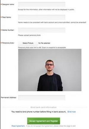 Анкета дизайнера Xiaomi