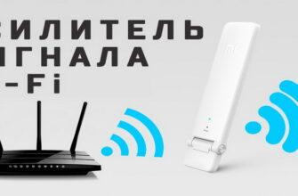 Подключение и настройка усилителя сигнала Wi-Fi от Xiaomi