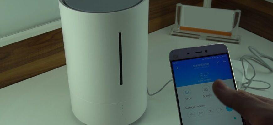 Подключение любой модели увлажнителя воздуха Xiaomi к Mi Home и настройка работы