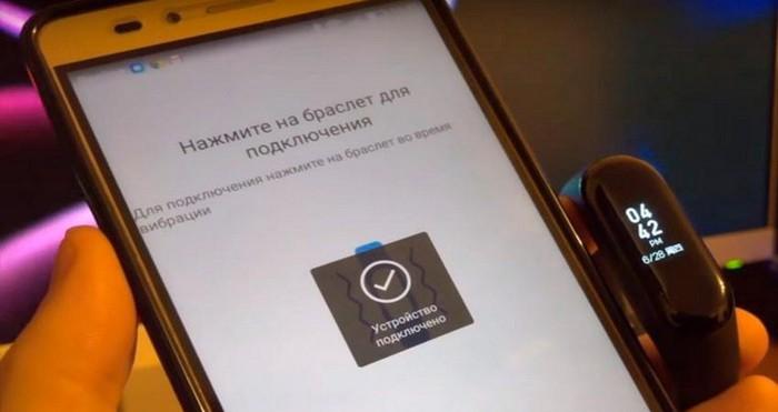 Синхронизация смартфона и браслета Mi Band