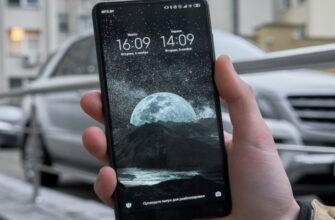 Как включить или отключить функцию «Двойные часы» на экране телефона Xiaomi