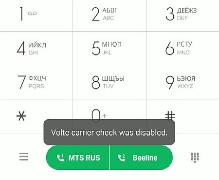 Активация технологии VoLTE