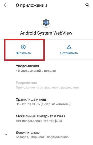 Кнопка включения в Android 5.0-7.0, 10 и выше