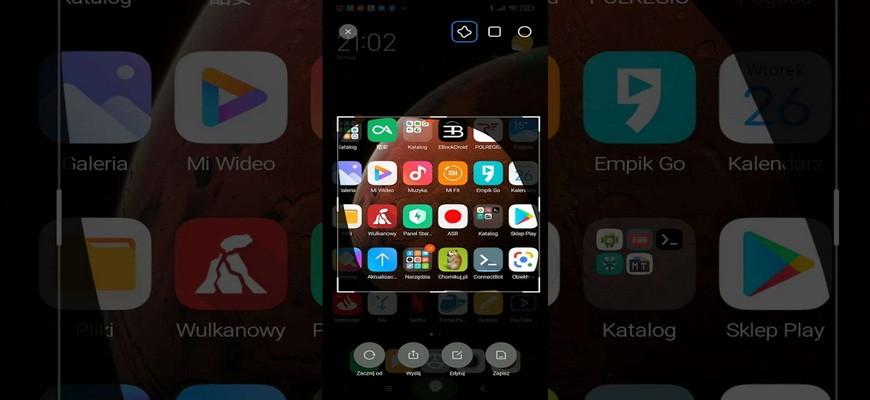 Скриншот экрана на телефоне с оболочкой MIUI - Xiaomi, Redmi, Poco